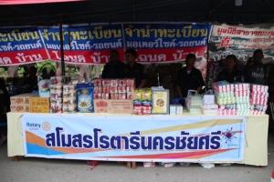 น้ำใจคนไทยไม่ทิ้งกัน ชาวโพธารามตั้งเต็นท์ร่วมรับบริจาคช่วยน้ำท่วมภาคอีสาน