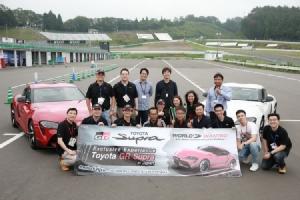 โตโยต้า พาคนไทยกลุ่มแรกสัมผัสตำนานรถสปอร์ต TOYOTA GR SUPRA ที่สนามแข่งประเทศญี่ปุ่น