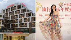 โรงแรมจีนเปิดประมูลห้องที่ดาราเคยพัก! ผ้าเช็ดตัวไม่ซัก เตียงไม่จัด กลิ่นยังอยู่