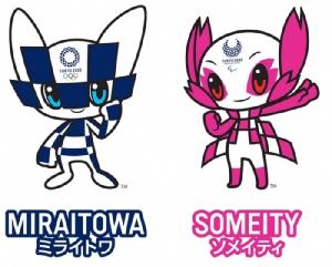 """นับถอยหลัง 1 ปี ก่อน """"โตเกียวโอลิมปิก"""""""