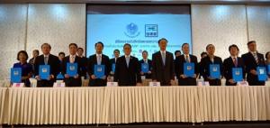 (รับชมคลิป) บสย.รับมาตรการกระตุ้นเศรษฐกิจภาครัฐ ลงนาม 18 ธนาคาร คลอด PGS8 อัดงบ 1.5 แสนล้าน หนุน SMEs