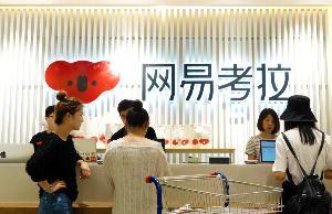 ความน่าสนใจของดีลนี้ คือ Alibaba กำลังซื้อบริษัทรายเดียวที่เอาชนะ Tmall Global ในเครือ Alibaba ได้