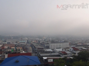 เบตงตรวจพบค่าฝุ่นยังไม่เกินมาตรฐาน หลังเจออิทธิพลไฟป่าอินโดนีเซีย