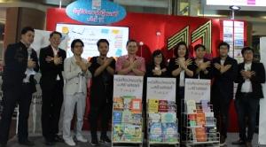 """โครงการ """"ชุมชนนักอ่าน"""" เชิญชวนร้านหนังสือร่วมสร้างรากฐานประเทศไทย"""