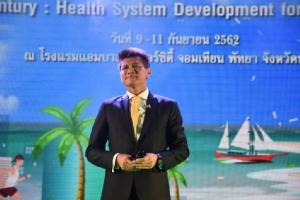 """""""หมอตี๋"""" เผยนิตยสาร CEOWORLD จัดไทยอันดับ 6 ระบบสุขภาพดีสุดในโลก ชนะสเปน-ฝรั่งเศส"""