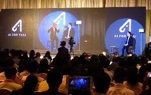 ดร.ชัย วุฒิวิวัฒน์ชัย และ AI สุทธิชัย หยุน AI ผู้สื่อข่าวคนแรกของไทย
