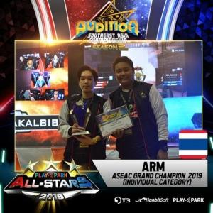 รางวัลชนะเลิศประเภทเดี่ยว คุณธนกร สาลี ตัวแทนจากประเทศไทย