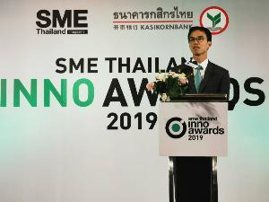 นายวีรวัฒน์ ปัณฑวังกูร รองกรรมการผู้จัดการอาวุโส ธนาคารกสิกรไทย ในฐานะผู้สนับสนุนหลักการประกวด SME Thailand Inno Awards 2019