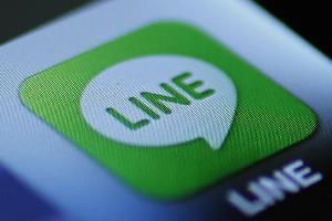 ปัจจุบัน LINE พัฒนา 2 แพลตฟอร์มแลกเปลี่ยนสกุลเงินดิจิตอลสำหรับ 2 ประเทศแล้ว