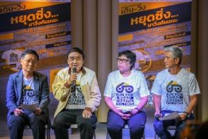 กลุ่มผู้เสียหายทางถนน ชวนคนไทยหยุดซิ่ง มาวิ่งวันรำลึกเหยื่อโลก 17 พ.ย