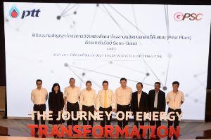 GPSC เปิดผลงานวิจัยแบตเตอรี่ เดินหน้าสู่การผลิตเชิงพาณิชย์ พัฒนานวัตกรรมพลังงาน เส้นทางสู่ผู้นำอาเซียน
