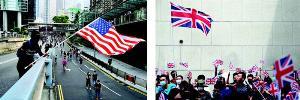 ขอให้อเมริกา มาปลดปล่อยฮ่องกง