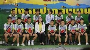 13 ชีวิตทีมหมูป่า