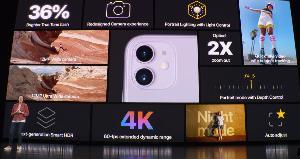 Apple หั่นราคา iPhone 11 เริ่มต้น 24,900 บาท จัดเต็มกล้องคู่ โหมดกลางคืน และสีเขียวใหม่