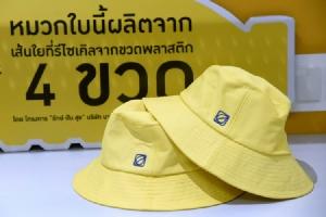 บางจากฯ มอบหมวกจากขวดรีไซเคิลให้ กทม. ส่งต่อน้ำใจคนไทยรักษ์สิ่งแวดล้อม
