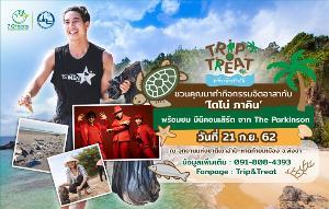ททท.หนุนนักท่องเที่ยวหัวใจสีเขียว จัด 'เที่ยวด้วยช่วยได้' ทริปเก็บสุขคืนธรรมชาติ