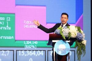 ฟังปาฐกถา 3 รัฐมนตรี  Thailand Transformation   รวมพลังเศรษฐกิจรัฐบาล  ร่วมเดินหน้าประเทศไทย เปิดตัวแพลทฟอร์มธุรกิจใหม่