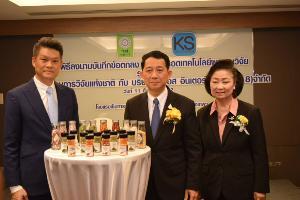 คงรสชาติแท้ 4 สมุนไพรอบแห้ง ยกระดับมาตรฐานครัวไทย