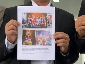 """""""อ.เฉลิมชัย-ทนายเดชา"""" โดนด้วย ฐานสนับสนุน ร้อง ป.เอาผิด นศ.วาดภาพพระพุทธรูปอุลตร้าแมน"""