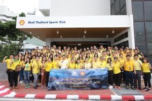 """อาสาสมัครจากบริษัท เชลล์แห่งประเทศไทย จำกัด และตัวแทนจากภาครัฐเข้าร่วมกิจกรรมพัฒนาพื้นที่สีเขียว โครงการ """"OUR Khung BangKachao"""""""