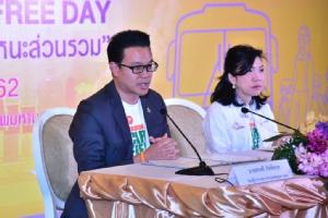"""กทม.เตรียมจัดรณรงค์ลดใช้รถยนต์ """"Bangkok Car Free Day 2019"""" 22 ก.ย.นี้"""