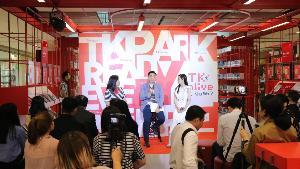 """TK park ปิดปรับปรุง 6 เดือน พร้อมเปิดตัว """"TK Alive"""" พื้นที่การเรียนรู้แห่งใหม่รองรับภายใต้แนวคิด Read Everywhere ที่นี่ ที่ไหน ก็อ่านได้"""