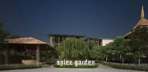 สไปซ์ การ์เด้น โครงการระดับนานาชาติจากซิดนีย์ สู่การลงทุนครั้งใหญ่ใจกลางเมืองเชียงใหม่ โดยนักธุรกิจชาวสิงคโปร์
