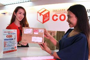 """ไปรษณีย์ไทยเริ่มแล้ว ช้อปออนไลน์ชำระเงินปลายทาง """"COD"""""""