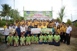 BAM สนับสนุนโครงการชุมชนต้นคิดชีวิตยั่งยืน จ.นครปฐม