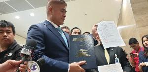 """""""ธรรมนัส"""" โชว์หลักฐานจบสหรัฐฯ จริง ชี้เพจดังแฉภาพมหา'ลัยมั่ว อาจารย์เตรียมฟ้อง"""