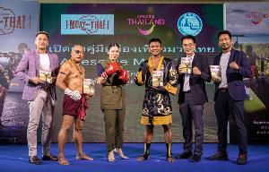 """ททท. ดึง """"บัวขาว"""" เป็นพรีเซนเตอร์ โปรโมทคู่มือท่องเที่ยวมวยไทย ดึงดูดต่างชาติ"""