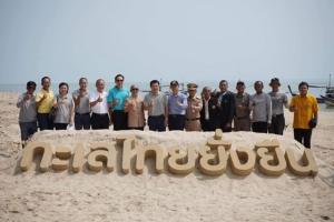 เครือซีพีร่วมอนุรักษ์ท้องทะเลไทย