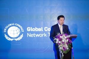 ก.ยุติธรรมผนึกเครือข่ายสมาคมเครือข่ายโกลบอลคอมแพ็ก จัดประชุมธุรกิจกับสิทธิมนุษยชน
