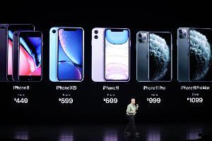 ราคา iPhone 11 ซีรีส์ และ iPhone รุ่นอื่นในตลาดแบบครบเซ็ต