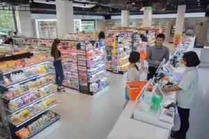 """""""ซีพี ออลล์"""" คว้าที่ 1 โลก DJSI 2019 กลุ่ม World Index ประเภท Food & Staples Retailing Industry"""