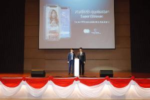 Friendship Cup ครั้งที 11 ให้โอกาส นร.ชิงทุน 3 มหา'ลัย จีน พร้อม ชู application AI ติวสอบและสอนภาษาจีน