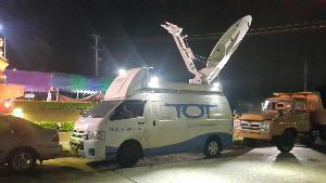 ดีอี สั่งทีโอทีเฝ้าระวังเน็ตประชารัฐ ช่วยให้ประชาชนในพื้นที่ประสบภัยสื่อสารได้