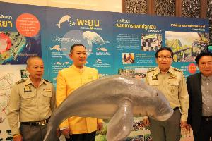 """""""ยุทธพล"""" เปิดประชุม Thailand Parks Congress ยกระดับมาตรฐานอุทยานแห่งชาติสู่ระดับสากล ด้วยการบริหารคนและใช้เทคโนโลยี"""