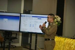3 องค์กรยุติธรรม ทำ MOU ออนไลน์เชื่อมโยงข้อมูลคดี เพื่อประโยชน์ในการทำงาน