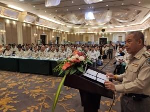 กรมอุทยานแห่งชาติฯ จัดประชุมใหญ่ครั้งแรก เพื่อหาแนวทางบริหารจัดการสู่สากล