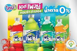"""ใหม่ """"เอสเพลย์ น้ำตาล 0% """" เจ้าแรกบุกตลาดน้ำสีรับเทรนด์สุขภาพ"""