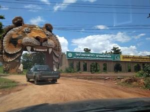 ผู้จัดการมูลนิธิวัดป่าฯ ลั่น กรมอุทยานฯ กลืนน้ำลายตัวเอง ปัดความรับผิดชอบโยนความผิดให้วัด