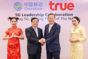 ไชน่าโมบายล์ ผนึกกำลัง กลุ่มทรู ร่วมสร้างปรากฎการณ์ 5G ในไทย