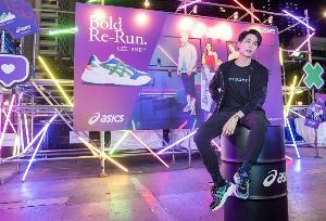 ASICS จัดปาร์ตี้เปิดตัวรองเท้า GEL-BND™ สุดยิ่งใหญ่ระดับภูมิภาคเอเชียตะวันออกเฉียงใต้ พร้อมเผยโฉม KARD ในฐานะแบรนด์แอมบาสเดอร์