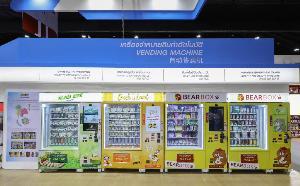 """ซีพี รีเทลลิงค์ สู่ธุรกิจรูปแบบใหม่ """"Vending Machine"""