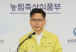 คิม ฮยุนซู รัฐมนตรีกระทรวงเกษตรเกาหลีใต้ เปิดแถลงข่าวกรณีพบการระบาดของไข้หวัดหมูแอฟริกาวันนี้ (17 ก.ย.)