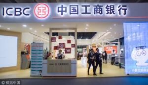 ธนาคารจีนลดจำนวนพนักงาน เพิ่มการพัฒนาฟินเทค