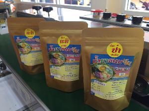 """ขนมจีน-น้ำยา อบแห้ง """"Evergreenfood"""" บุกตลาดส่งออกเจ้าแรกในไทย"""