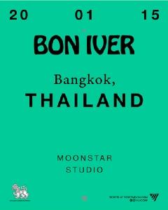 เตรียมตัวให้พร้อม พบกับชุดใหญ่ Bon Iver live in Bangkok 2020 วันที่ 15 ม.ค. 63