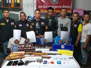 ตร.พัทลุงบุกจับผู้ต้องหายาเสพติดพร้อมอาวุธปืนวันเดียว 4 รายรวด